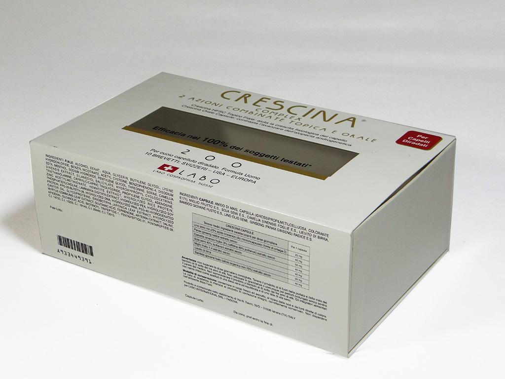 scatola per cosmetica fondo con coulisse